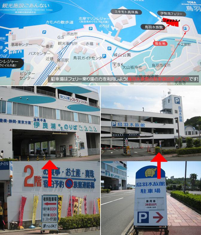 カップルで楽しめる 伊勢志摩など三重県で行きた …